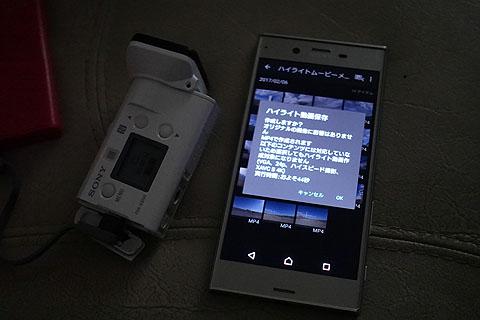 Actioncam-09.jpg
