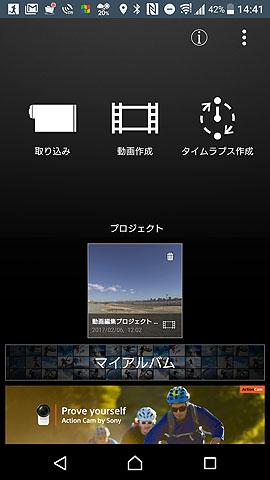 Actioncam-21.jpg