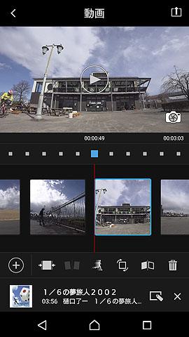 Actioncam-22.jpg