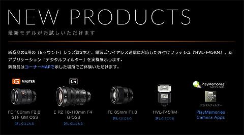 CPplus2017-02.jpg