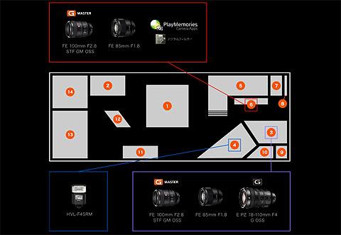 CPplus2017-04.jpg
