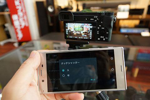 CameraApps-04.jpg