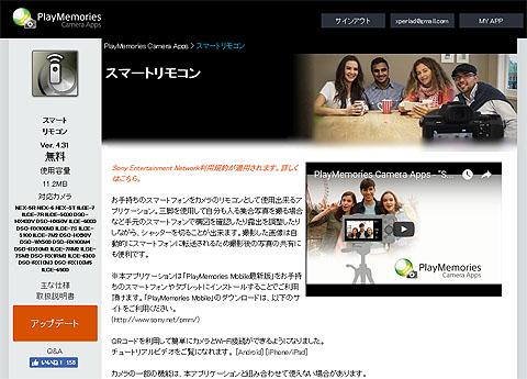 CameraApps-08.jpg