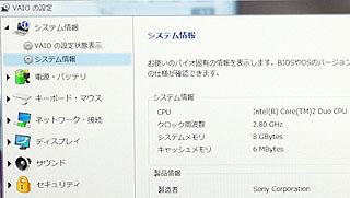DSC00515.jpg