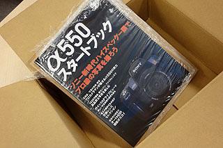 DSC01533.jpg