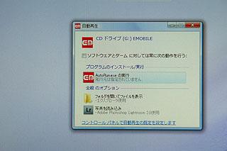 DSC05009.jpg