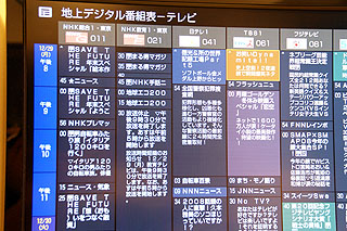 DSC05107.jpg