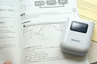 DSC07234.jpg