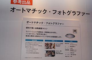 DSC07822.jpg