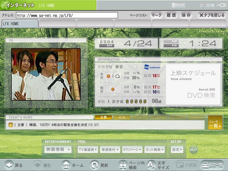 FI169151_0E.jpg