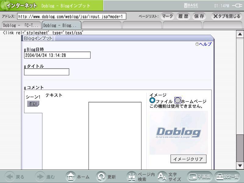 FI169151_1E.jpg