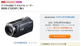 HVL-F20AM-01.jpg