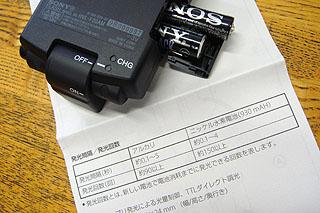 HVL-F20AM-05.jpg