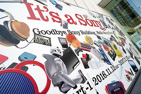 ItsaSony-Ten-02.jpg