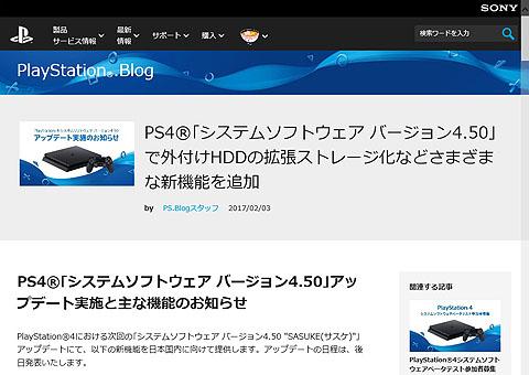 PlayStation4 (1).jpg