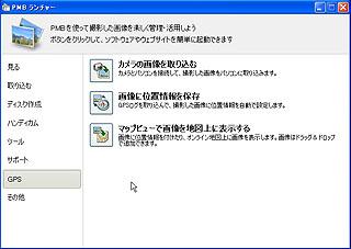 SZ5000.jpg