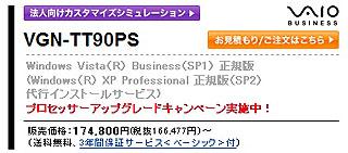 SZ5099.jpg
