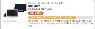 SZ5262 のコピー.jpg
