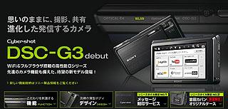 SZ5798.jpg