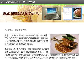 SZ6302 のコピー.jpg