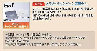 SZ6371 のコピー.jpg
