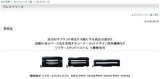 SZ6400.jpg