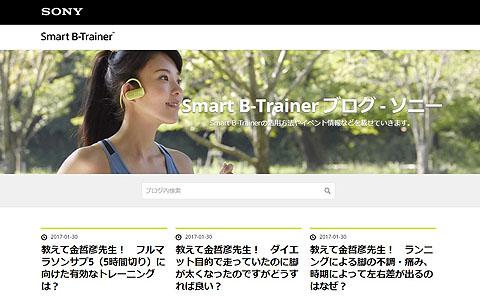 SmartB-Trainer-21.jpg