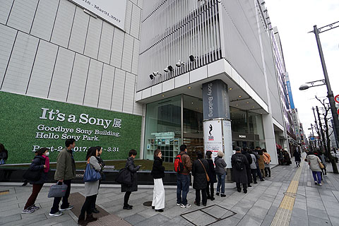 SonyPark-04.jpg