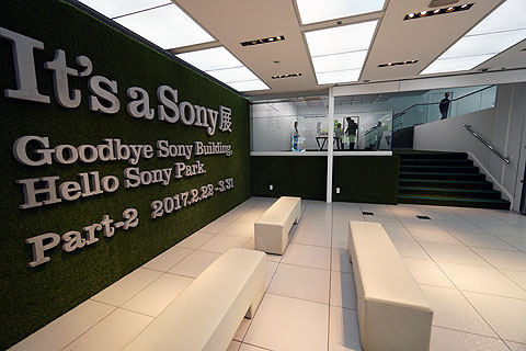 SonyPark-05.jpg