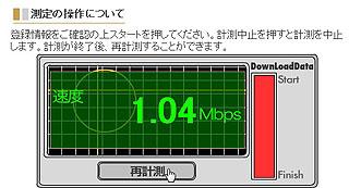 TT0101.jpg