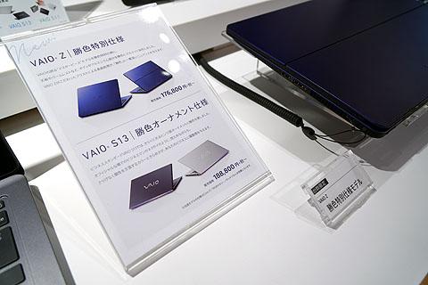 VAIO-Z-08.jpg