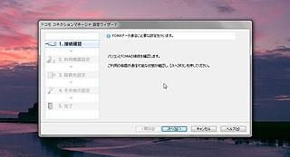 XC173.jpg