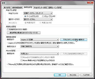 XC180.jpg