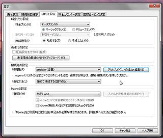 XC182.jpg