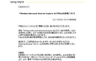 ZDS0022.jpg