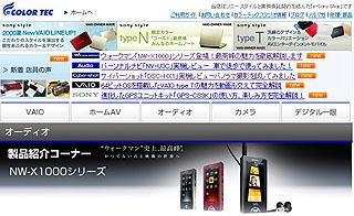 ZDS0046.jpg