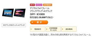 ZDS0089.jpg