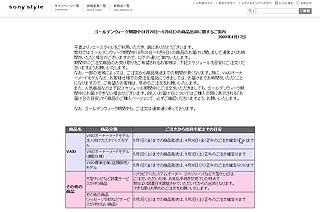 ZDS0140.jpg