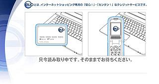 ZDS0154.jpg