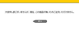 ZDS0161.jpg