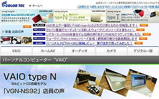 ZDS0178.jpg