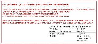 ZDS0196.jpg