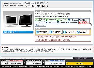 ZDS0206.jpg