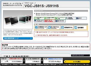 ZDS0207.jpg