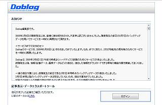 ZDS0269.jpg