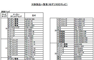 ZDS0326.jpg