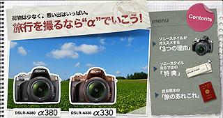 ZDS0399.jpg