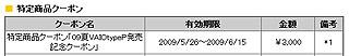 ZDS0486.jpg