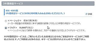 ZDS0523.jpg