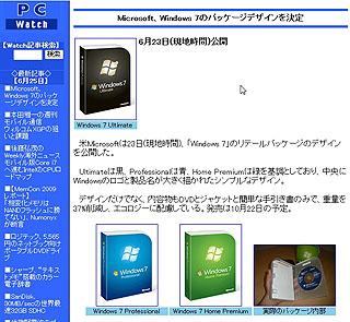 ZDS1093.jpg